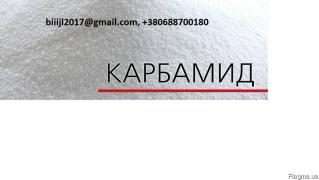 Agrochemistry. In Ukraine and for export urea, NPK brand