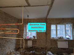 Демонтажные работы. Демонтаж квартиры, пола, стен, перегородок