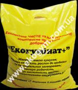 ECOGENT+ effective for plant growth fertilizer