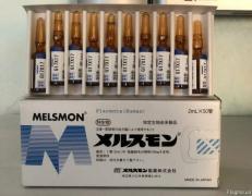 Laennec и Melsmon (Мелсмон) от Японского производителя