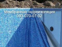 Membrane waterproofing of swimming pools in Nikolaev