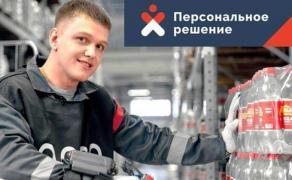 Потрібно комплектовщик-отборщик на склад в Іжевську