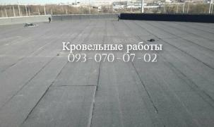 Roofing and roofing work of all types in Khmelnytskyi