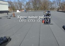 Roofing and roofing work of all types in Konstantinovka
