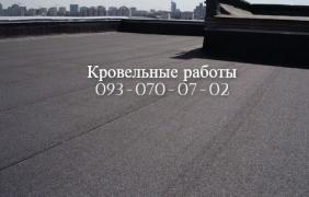 Roofing and roofing work of all types in Mirograd