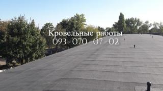 Roofing and roofing work of all types in Zhytomyr