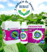 Ryzoaktyv a reference in the market of inoculants