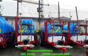 The quality of the Polish sprayer OP-200018 trailer +troina