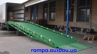 Warehouse mobile ramp Ausbau